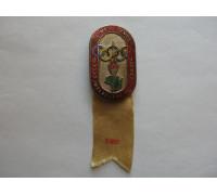 Знак участника олимпийских игр в Мельбурне 1956 год ( гребля )